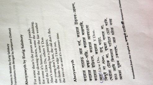 S Chattarji's Bengali translation of Eurig Salisbury poem