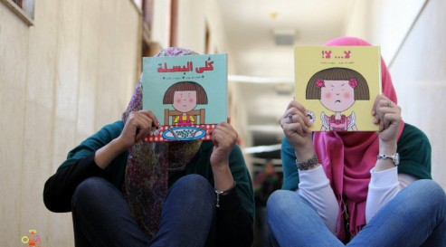 Translated children's books