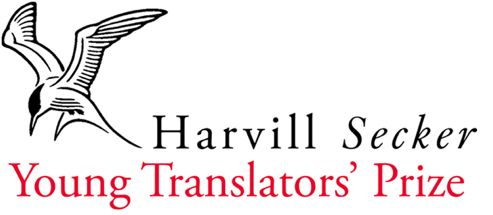 Harvill Secker young translaiton prize