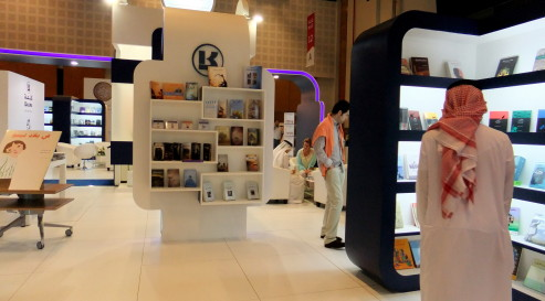 The Abu Dhabi Book Fair