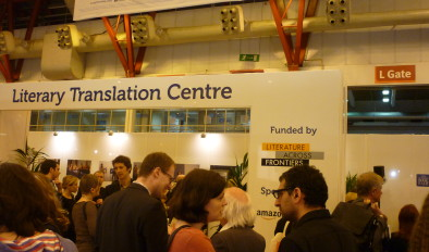 The Literary Translation Centre LBF 2013