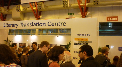 The Literary Translation Centre LBF 2013