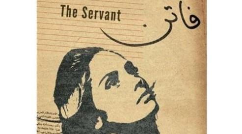 The servant_F.SH