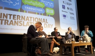 The panel at ITD, 2013