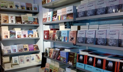 Stand of Al Hiwar publishers