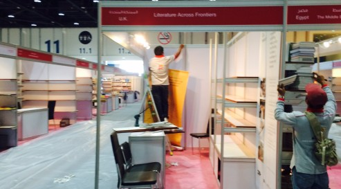 LAF stand under construction at ADIF