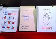 Books from Georgia