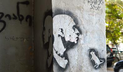 Irakli Charkviani graffiti